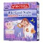 Kao - MegRhythm Good-Night Steam Patch (Dreamy Lavender) 5 pcs 1052719955