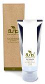Sunki - Fluoride Free Toothpaste with Organic Aloe Leaf 110ml 1596