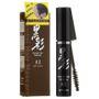 Image of Amorous - Kokusai Hair Mascara (Dark Brown) 1 pc
