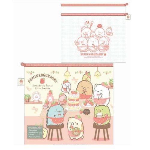 Sumikko Gurashi A4 Double Zip Folder 1 pc