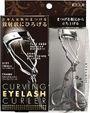 Koji - Curving Eyelash Curler 1 pc 1596