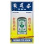 wong-to-yick-wood-lock-medicated-balm-50ml