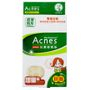 Mentholatum  Acnes Medicated AntiBacteria Spot Dressing (Bonus Pack) 36 pcs