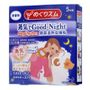 Kao - MegRhythm Good-Night Steam Patch (Unscented) 5 pcs 1596