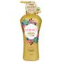 Kao - Asience Moisture Rich Conditioner 450ml 1053737895