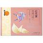 Wai Yuen Tong  Birds Nest Pak Fung Pills 25 pcs