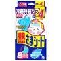 Kobayashi - Cooling Gel Sheet (For Children) (Blue) 16 pcs 1062503167