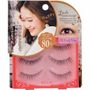 koji-lash-concierge-eyelash-04-lovely-wing-1-pc