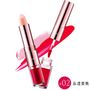 Miss Hana - Tint and Lip Balm (#02 Juicy Peach) 3g + 3g 1058216749