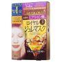 Clear Turn Premium Royal Gelee Collagen Mask 4 pcs