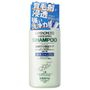 KAMINOMOTO - Medicated Shampoo 300ml 1596