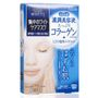 Clear Turn Whitening Collagen Mask 5 pcs