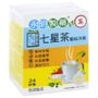 wmm-wing-ming-health-star-24-pcs