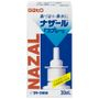 Sato  Nazal Spray 30ml