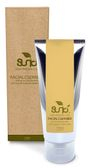 Sunki - Organic Facial Cleanser with Organic Chamomile 110ml 1596