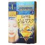 Clear Turn Premium Royal Gelee Hyaluronic Acid Mask 4 pcs