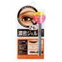 BCL - Browlash EX Slim Gel Pencil