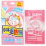 Cooling Gel Sheet (for Babies) 6 pcs 1596