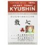 Heart Tonic - Kyushin (Medium) 100 pcs 1596