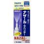 Sato  Nazal Lavender 30ml