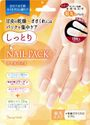lucky-trendy-nail-pack-10-pcs