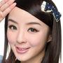 GEO - Magic Color Eyescream Lens XMU-A14 (Vanilla Brown) 1596