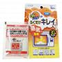 UYEKI - Microwave Cleansing Steam Pad 5 pcs 1596