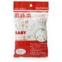 baby-disposable-bib-5-pcs