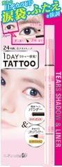 K-Palette - Tears Shadow & Liner (#01 Pink & Light Brown) 1 pc 1596