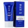 Kose - Medicated Sekkisei White BB Cream Moist SPF 40 PA+++ (#01 Light) 30g 1596