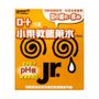 ROHTO  Kodomo Soft Eye Drops 15ml