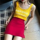 Ruffle Lettering Tank Top / Fitted Skirt 1596