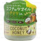 Cosmetex Roland - Coconut & Honey Oil Balm (Extra Virgin) 100g 1596