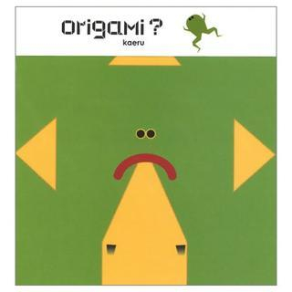 cochae: classic series Origami Paper Set Frog (5 Sheets Set)