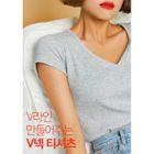 ADAN V-Neck Ribbed T-Shirt 1596