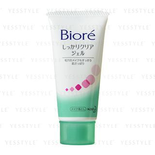 Kao - Biore Makeup Remover Cleansing Gel (Travel Size) 30g 1057542345