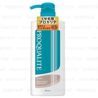 Utena - Proqualite Straightening Conditioner 600ml 1060519353