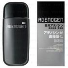 Shiseido - Medicated Adenogen EX 300ml 1596