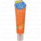 Ishizawa-Lab - Plain-Born Orange Scalp Cleansing 130g 1596