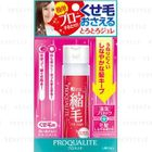 Utena - Proqualite Hair Jelly 48ml 1596