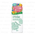Utena - Magiabotanica Skin Conditioner  500ml 1596