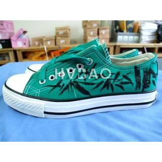 Inked Bamboo Canvas Sneakers