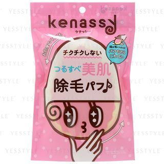 Kenassy Hair Removal Puff (Arms & Legs) 1 pc 1050245301