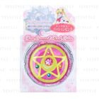 Creer Beaute - Sailor Moon Miracle Romance Clear Compact Cheek Color (Passion Pink) 6g 1596
