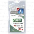 Sunstar - Gum Interdental Brush AC L Shape (SSS-1) 10 pcs 1596