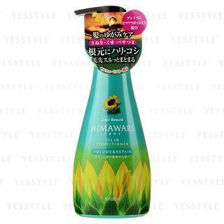 Kracie - Himawari Dear Beaute Oil In Conditioner (Volume and Repair) 500g 1057604375
