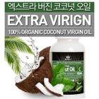 MEDI-PEEL - Extra Virgin Coconut Oil 300ml 1596