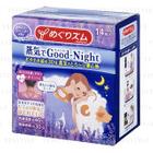 Kao - Megrhythm Good-Night Steam Patch (Dreamy Lavender) 14 pcs 1596
