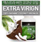 MEDI-PEEL - Extra Virgin Coconut Oil 500ml 1596