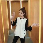 Set: Long-Sleeve Knit Top + Vest Top - Black - One Size / Vest - Almond - One Size 1596